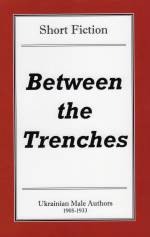 Between the Trenches Cover